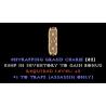 Assassin Trap Skiller - PLAIN