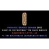 Barbarian Masteries Skiller - PLAIN