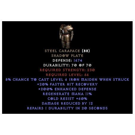 Steel Carapace - Random