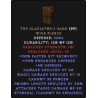The Gladiator's Bane - ETHEREAL